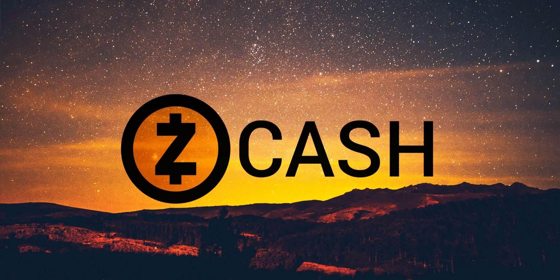 zcash криптовалюта разработка блокчейн