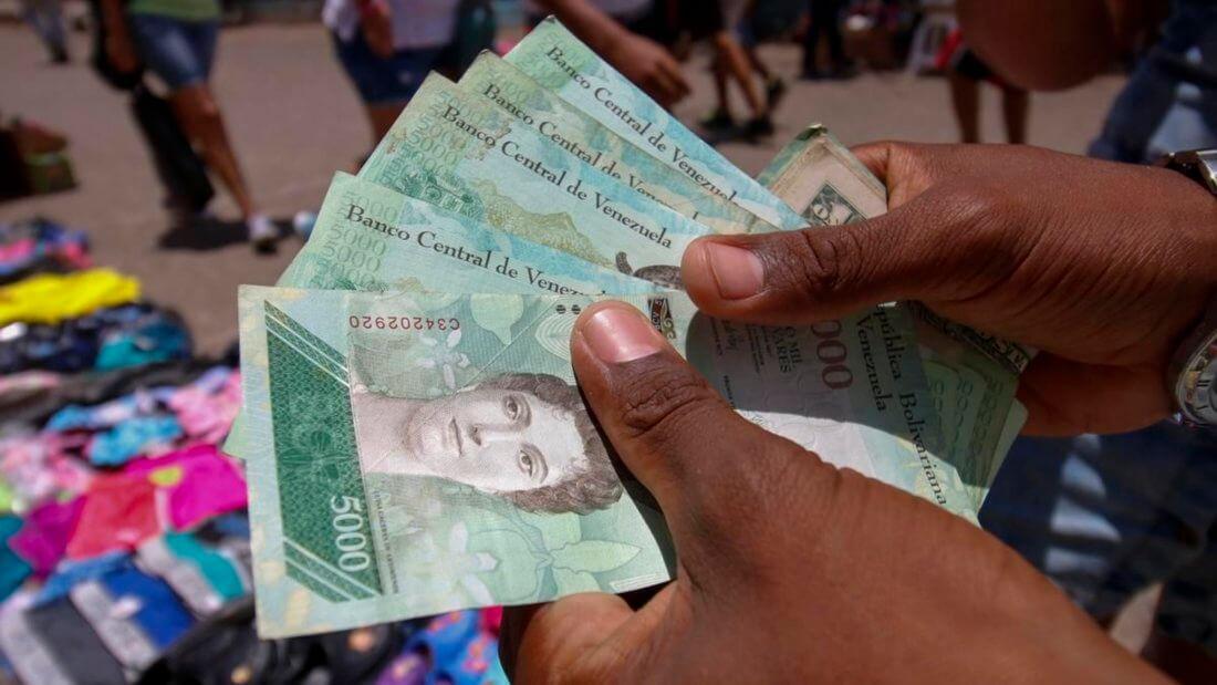 Боливар валюта банкноты