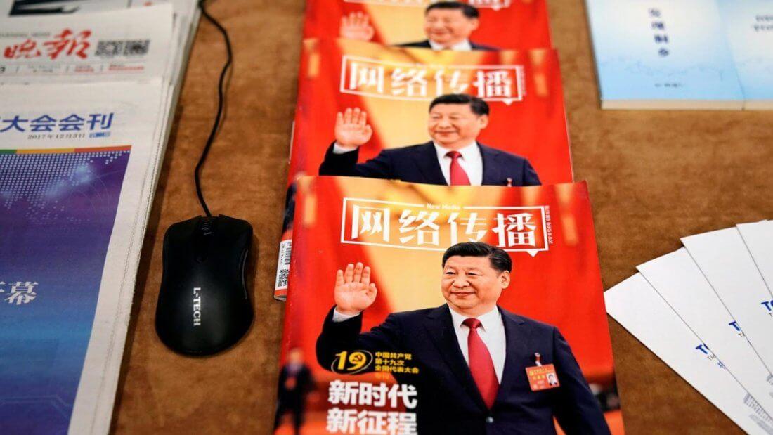 Китай президент Си Цзиньпинь КНР