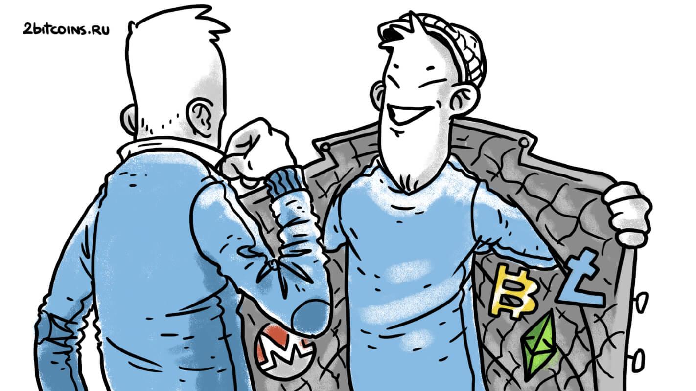 крипта монеты покупка