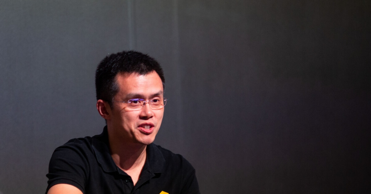 Чанпэн Чжао Binance CEO