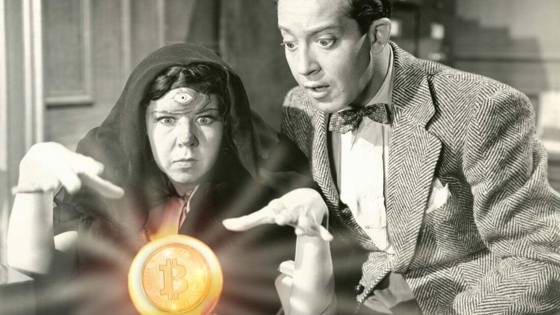 гадание биткоин криптовалюті