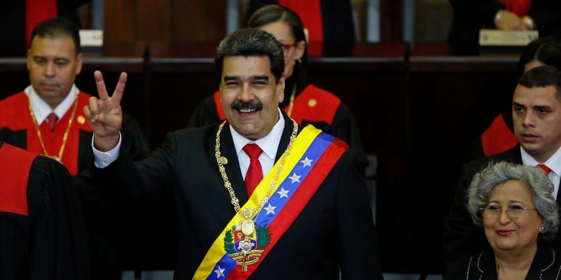 Мадуро президент Венесуэла