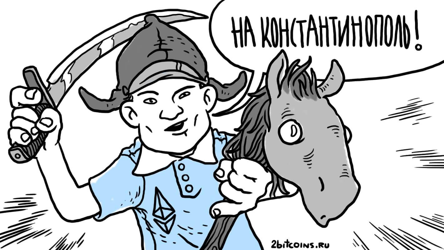 Виталик Бутерин Эфир крипта