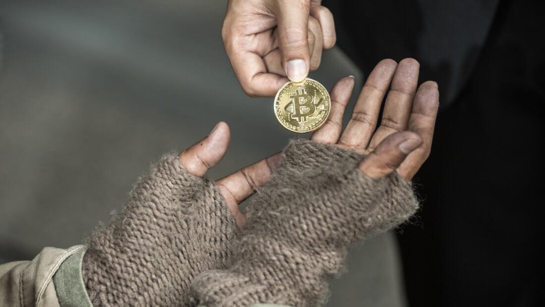 биткоин криптовалюты монета