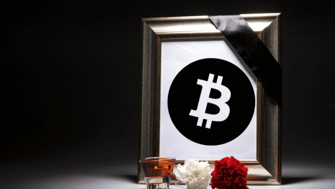 смерть биткоин криптовалюта