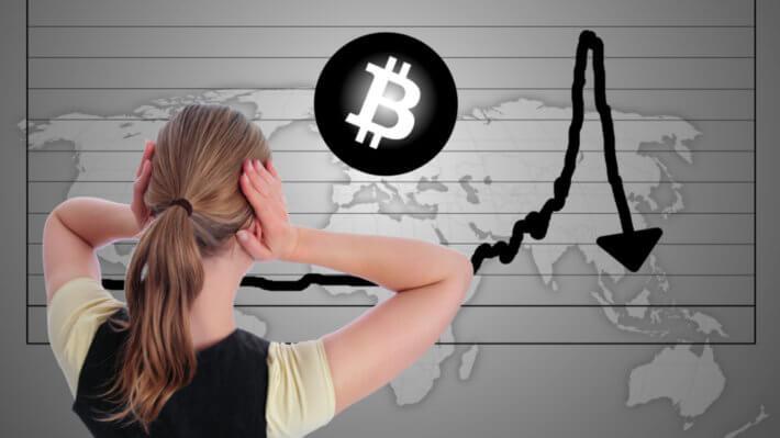 биткоин трейдинг блокчейн