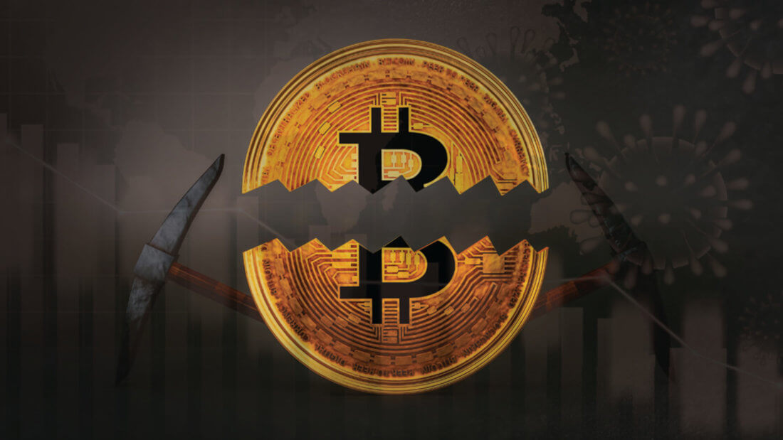 биткоин халвинг криптовалюта