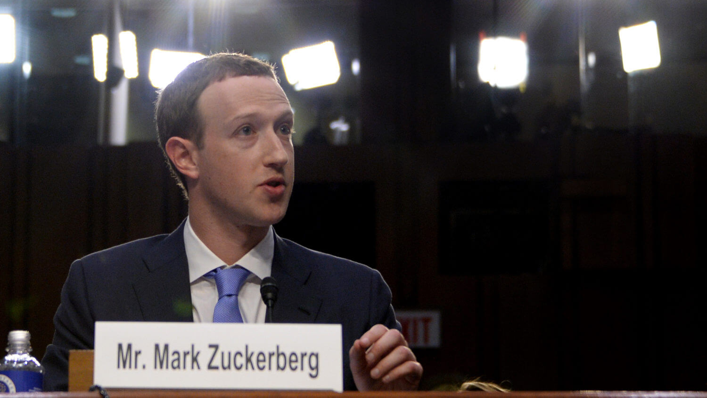 Марк Цукерберг Libra