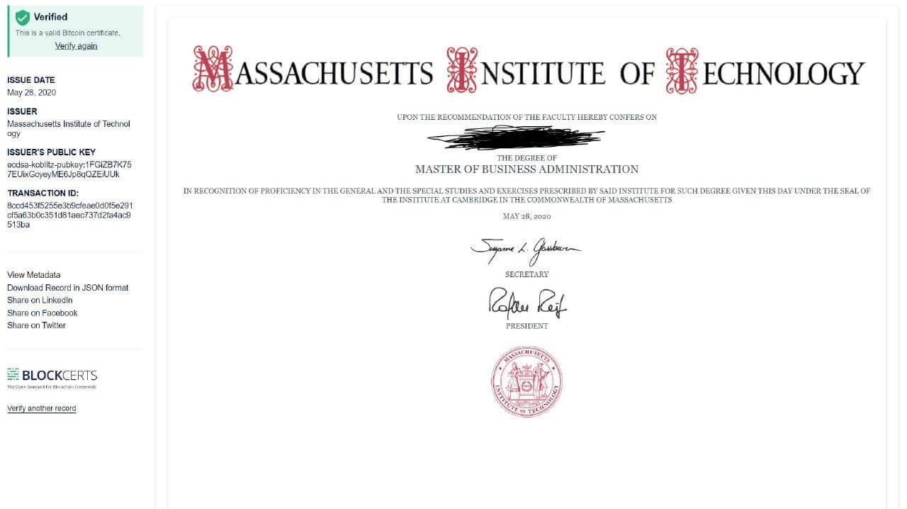 диплом Массачусетского технологического института