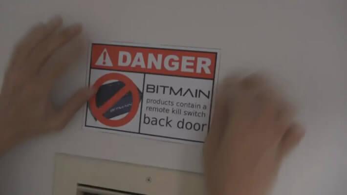 Bitmain криптовалюты офис