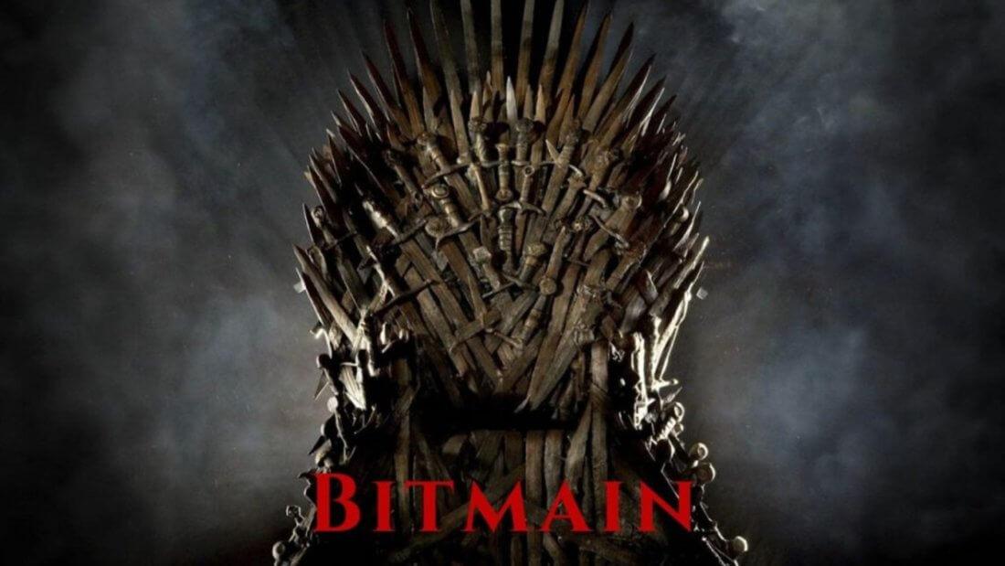 Bitmain мем компания