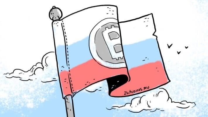 флаг россии биткоин