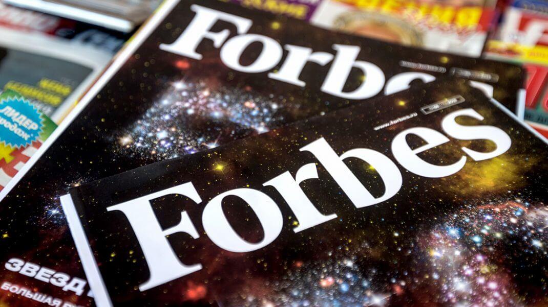 Forbes журнал издание