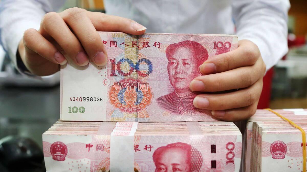 юань валюта Китай