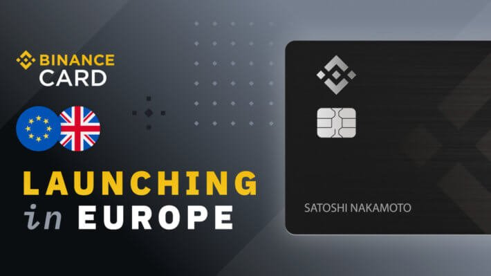Binance Card биржа