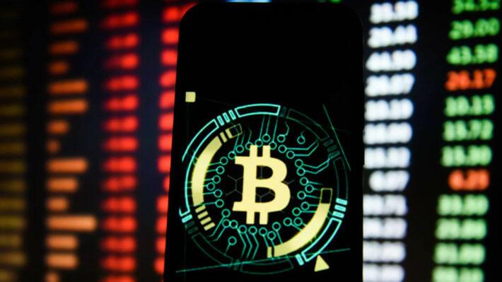 Биткоин биржа блокчейн