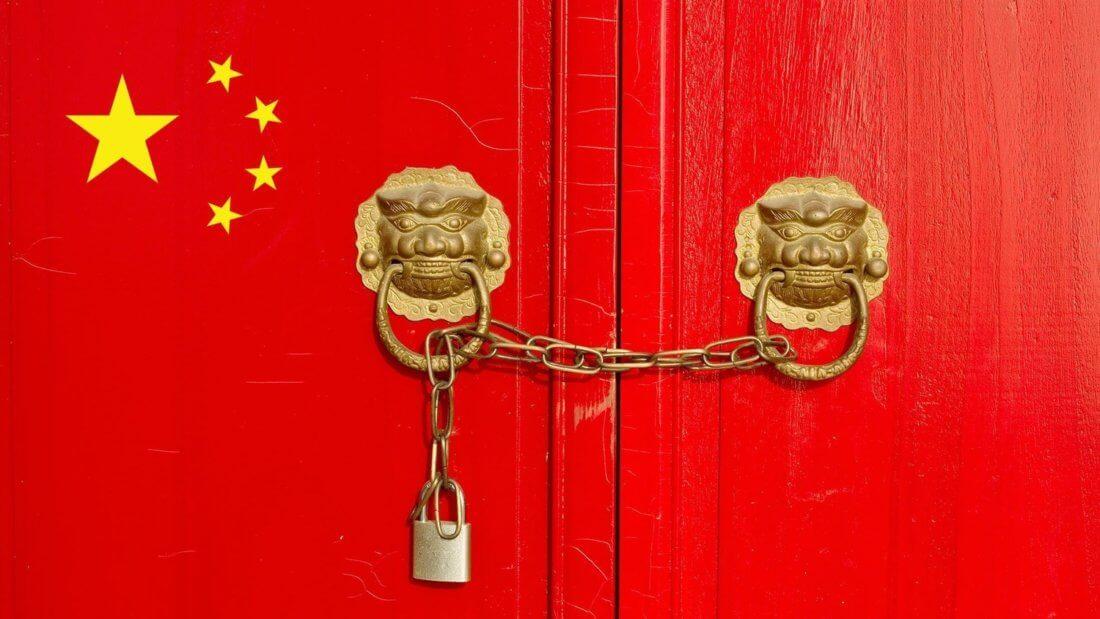 Китай блокчейн криптовалюты