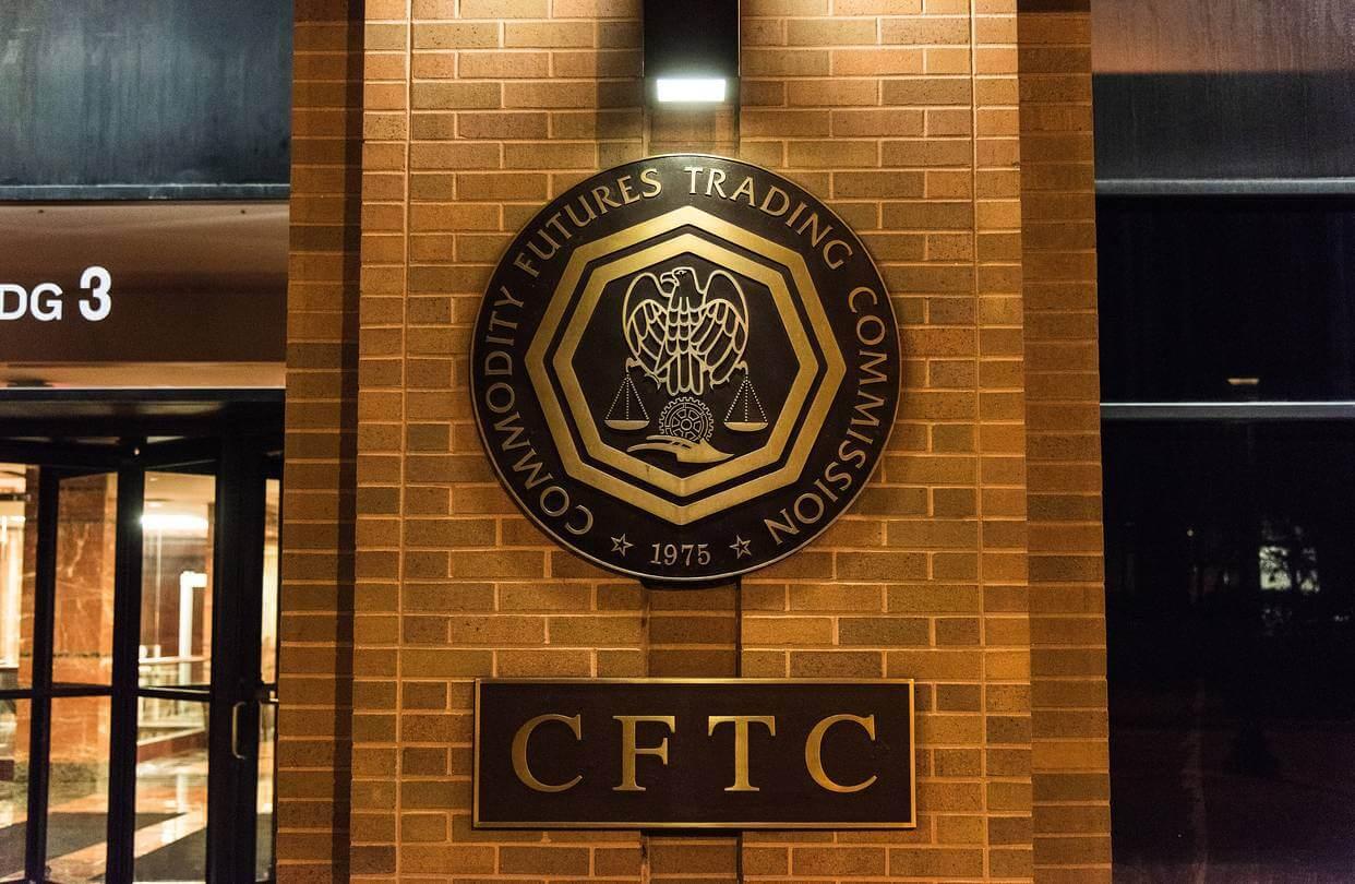 CFTC регулятор комиссия