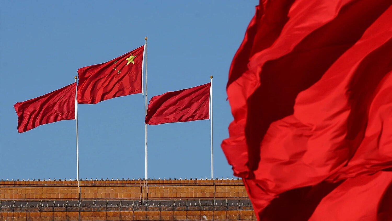 китай флаг