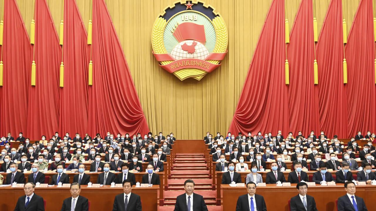 Китай правительство Биткоин
