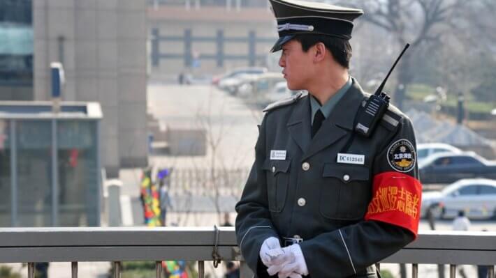 Китай полиция блокчейн