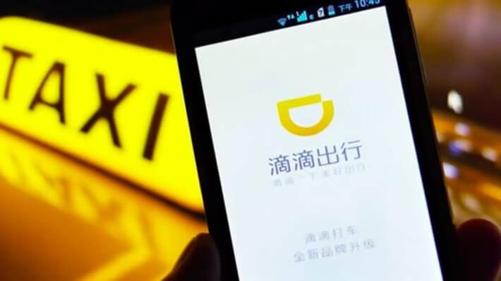 Didi Chuxing такси