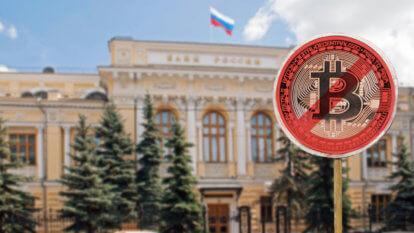 Биткоин блокчейн Россия