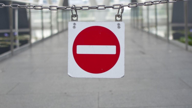 знак стоп остановка