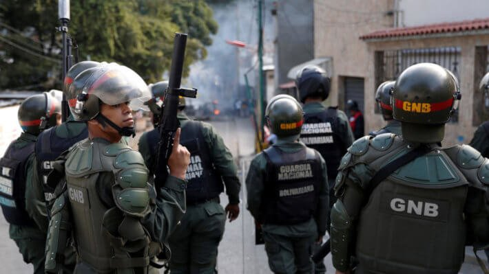 Венесуэла военные гвардия