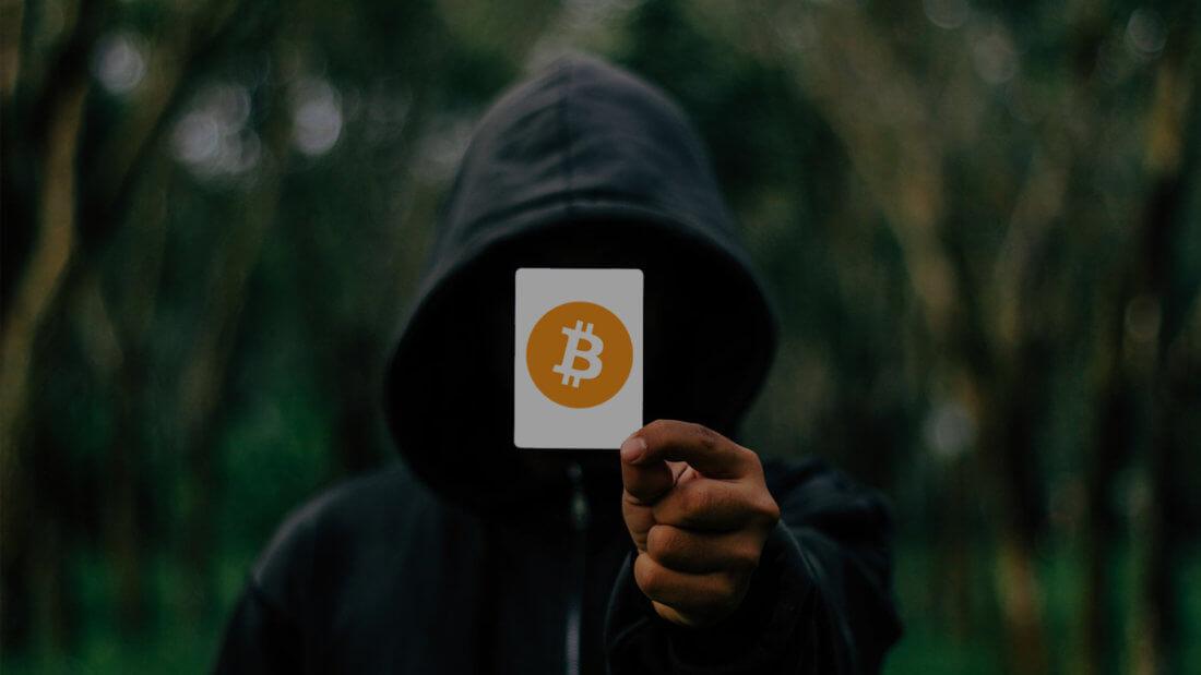 блокчейн Биткоин Сатоши
