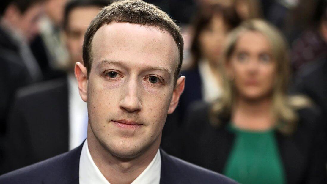 Цукерберг facebook Libra