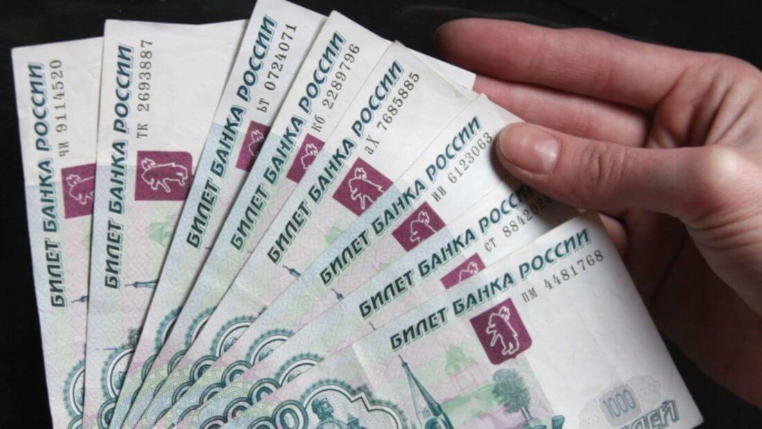 банк займ криптовалюта