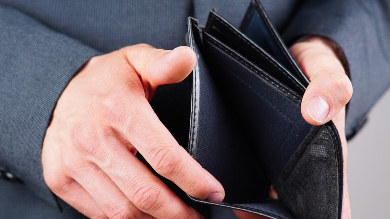 кошелек биржи Биткоин