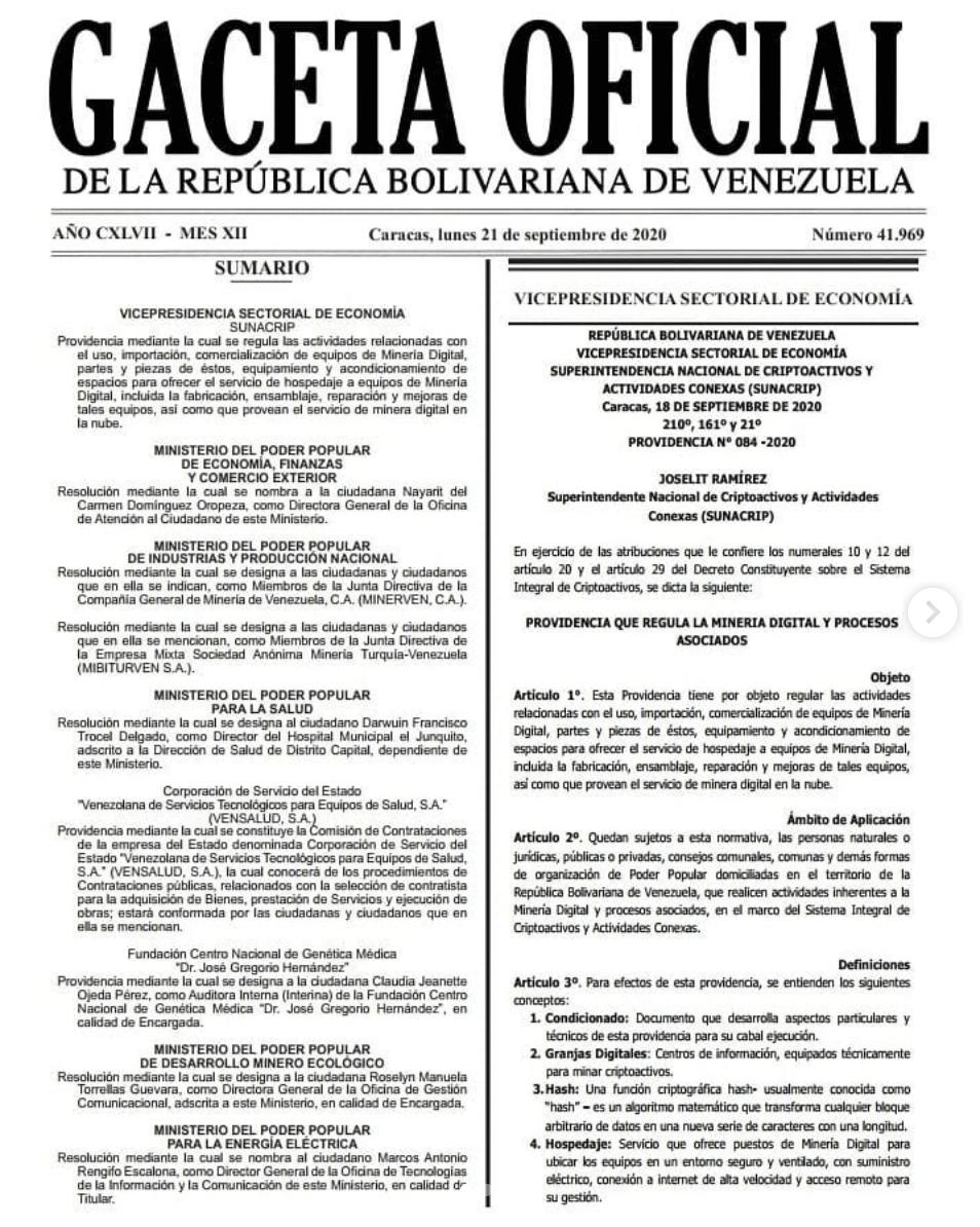 газета объявление майнинг