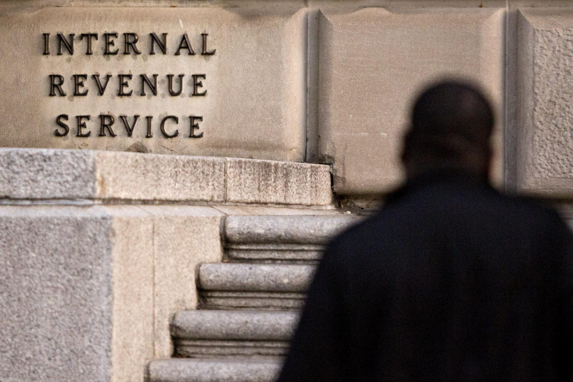 Налоговая служба хакеры