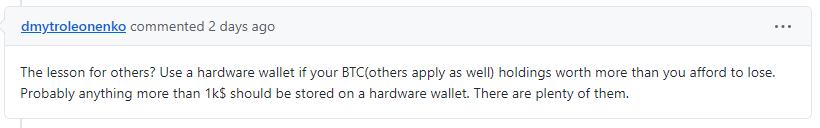 кража хакеры github