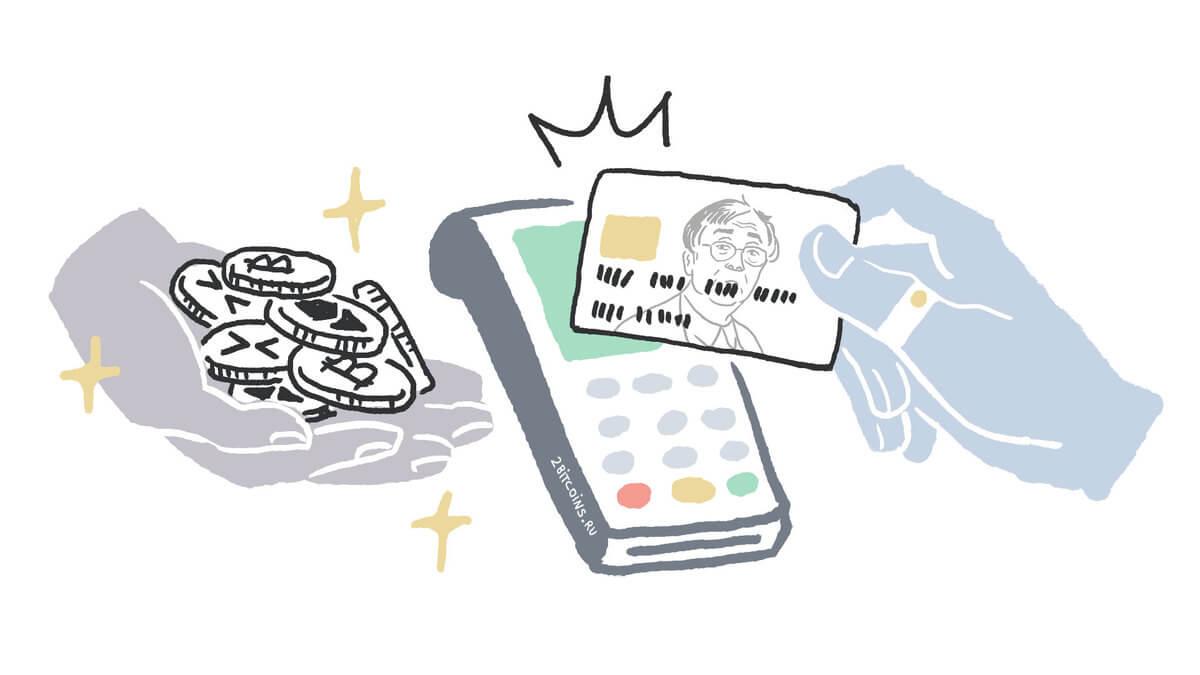 Mastercard криптовалюты банк