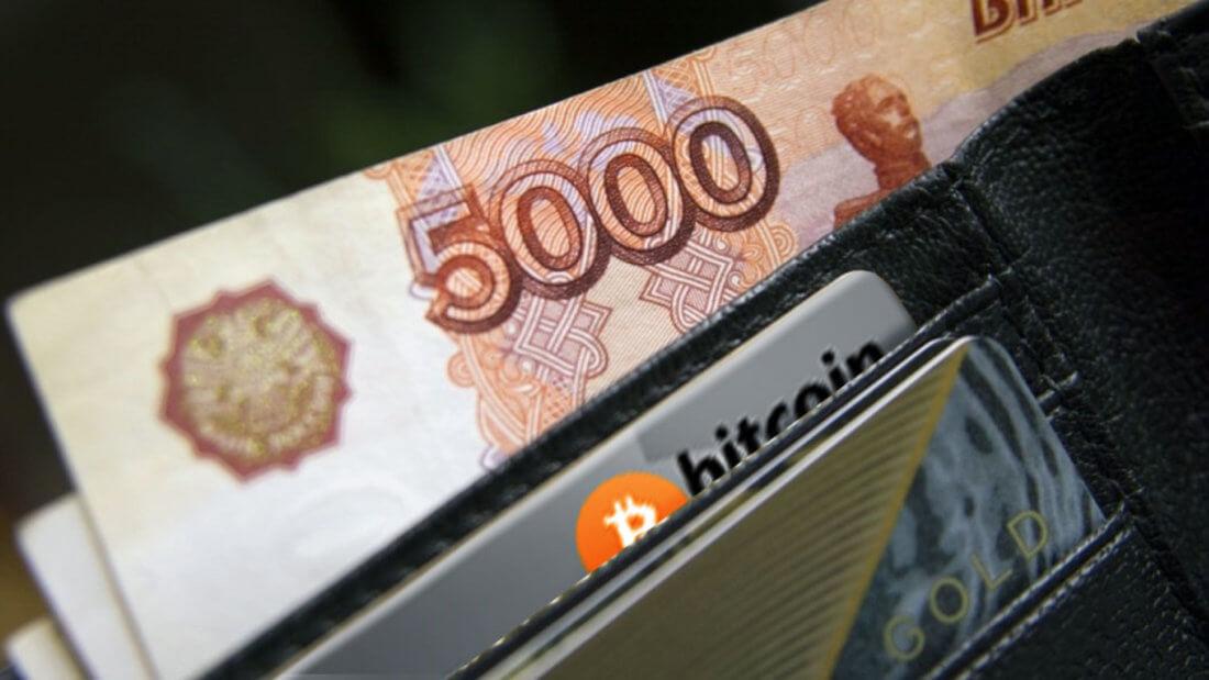 рубль биткоин блокчейн