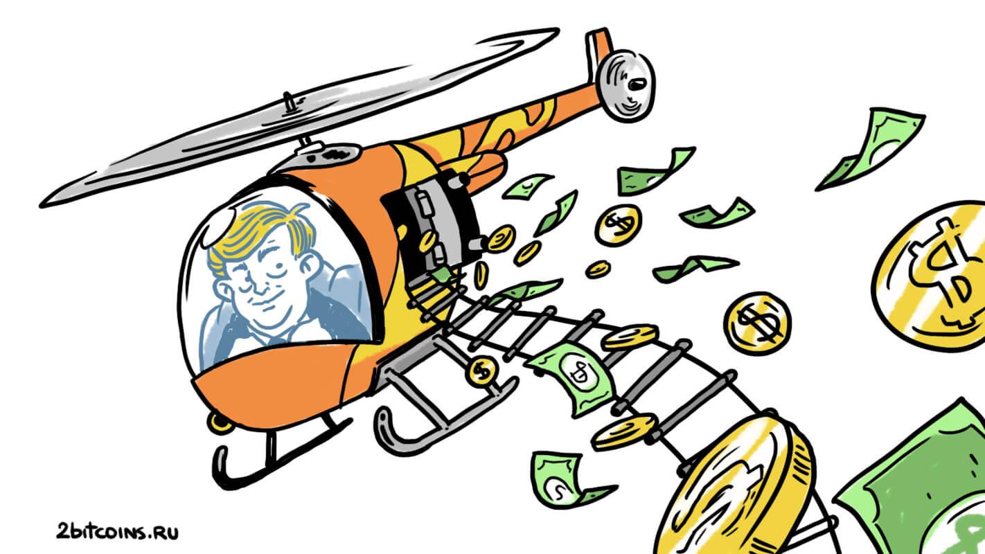 Биткоин инфляция блокчейн