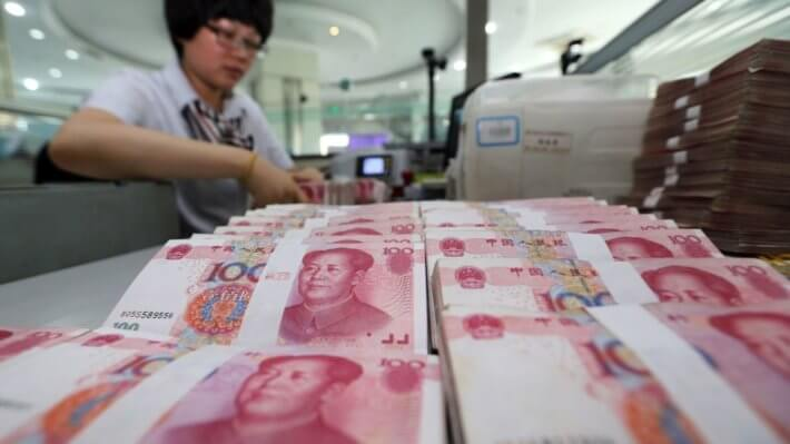 юань валюта банк