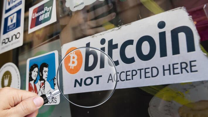 paypal биткоин криптовалюта