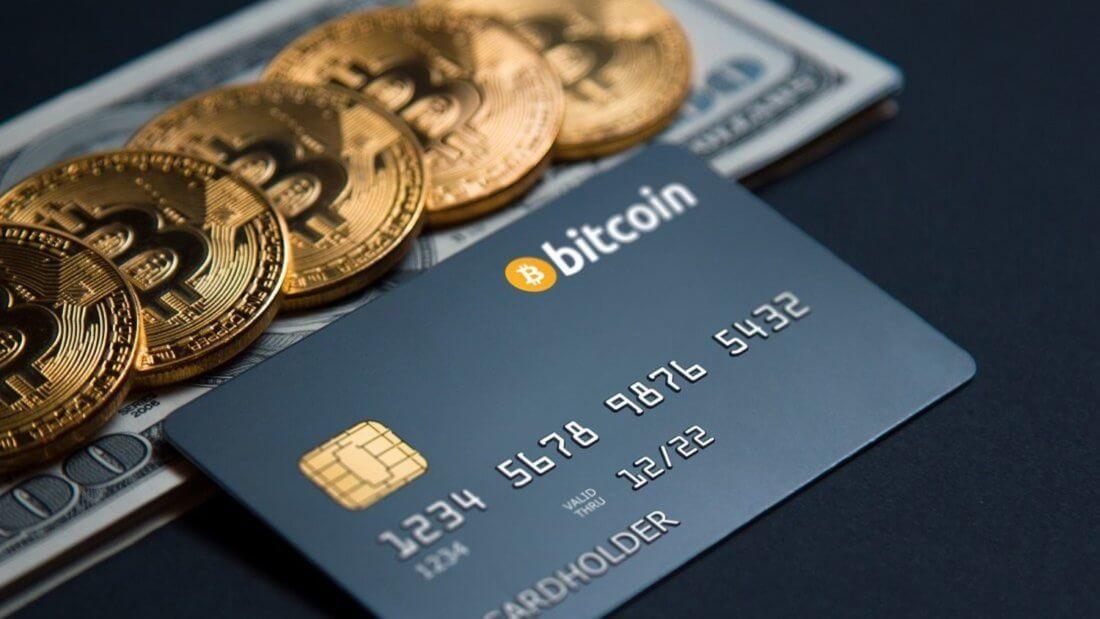 Биткоин покупка криптовалюта