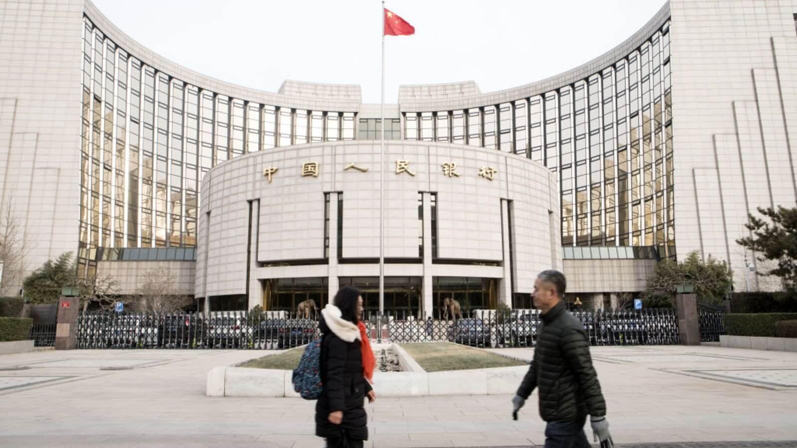 юань Китай блокчейн