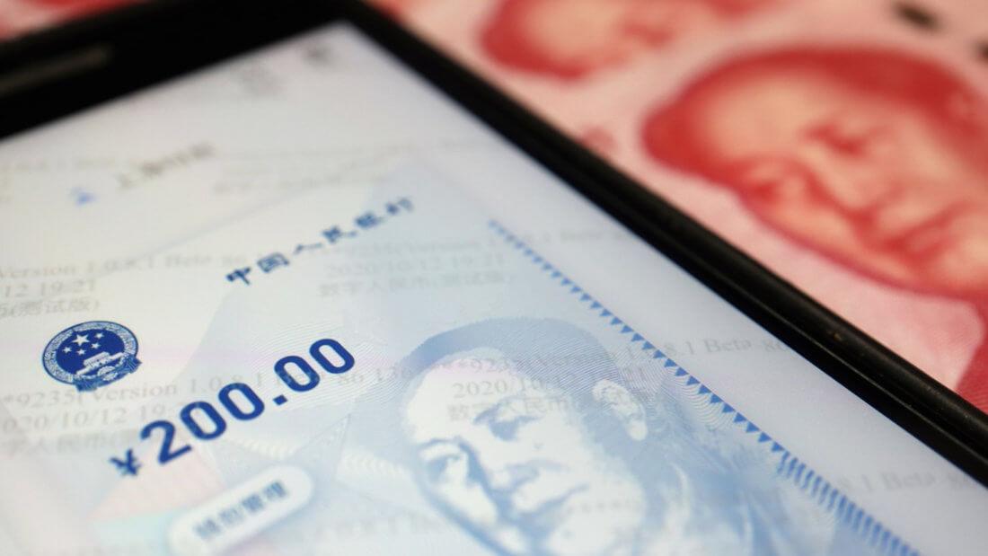 смартфон юань блокчейн