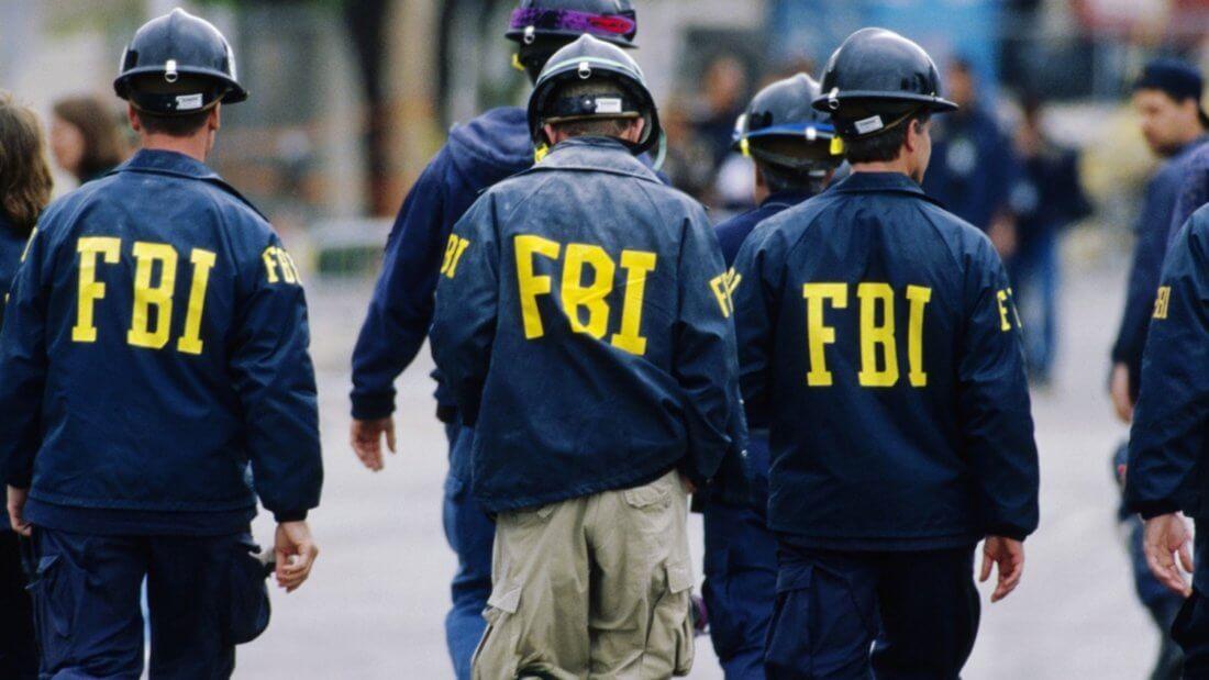 ФБР госслужба полиция