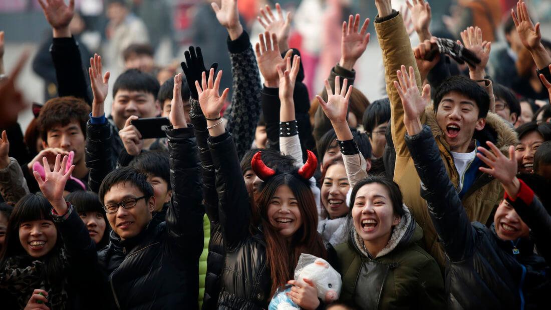 китай люди криптовалюта