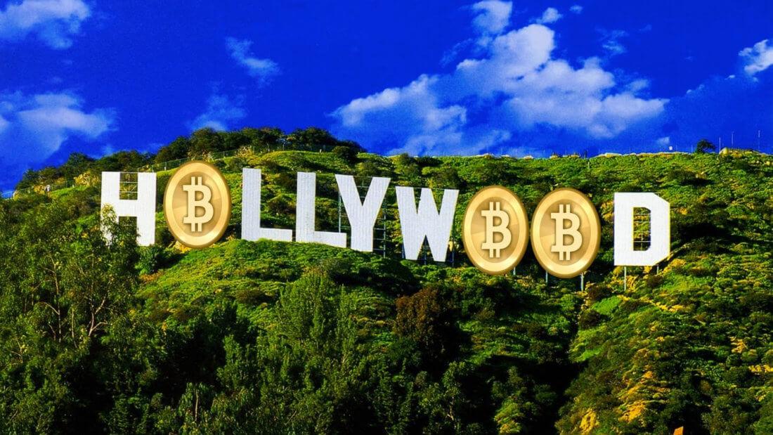 Голливуд Биткоин блокчейн