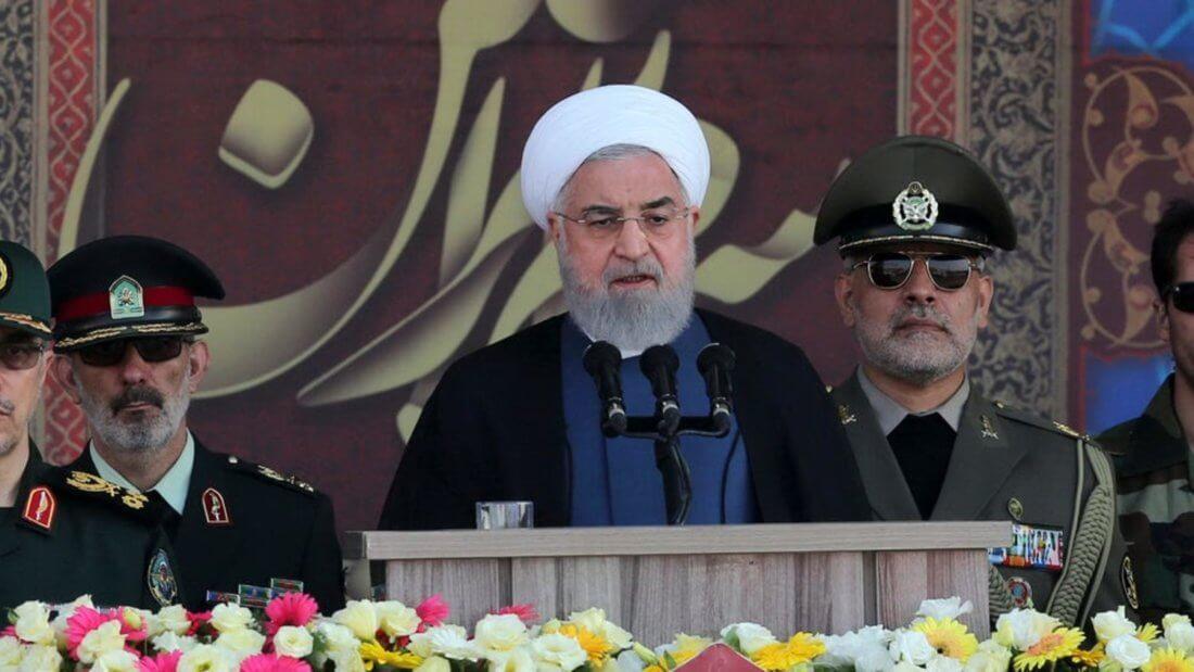 Иран майнинг блокчейн