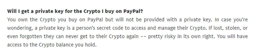 криптовалюты PayPal